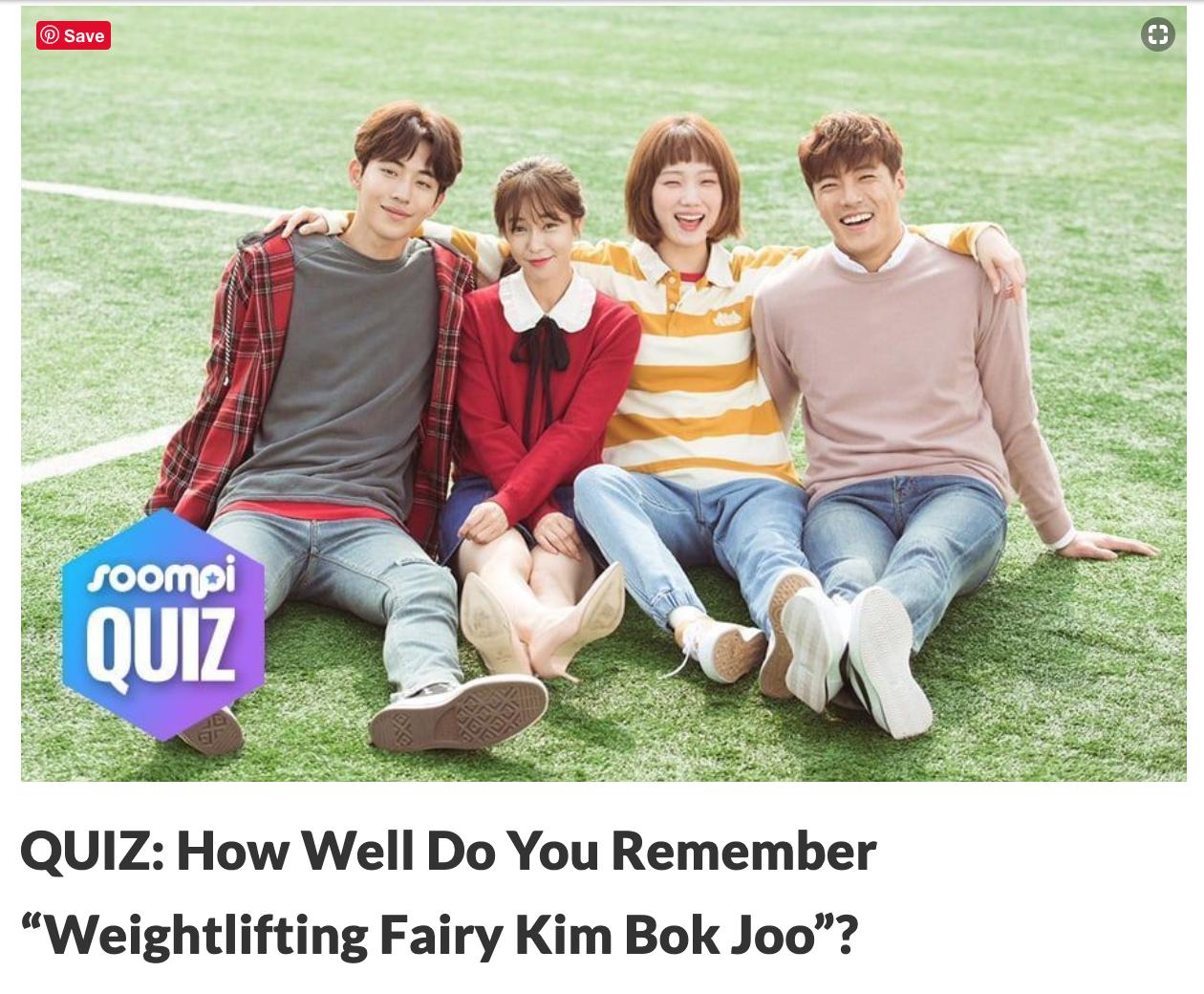 Kpop Quiz Soompi