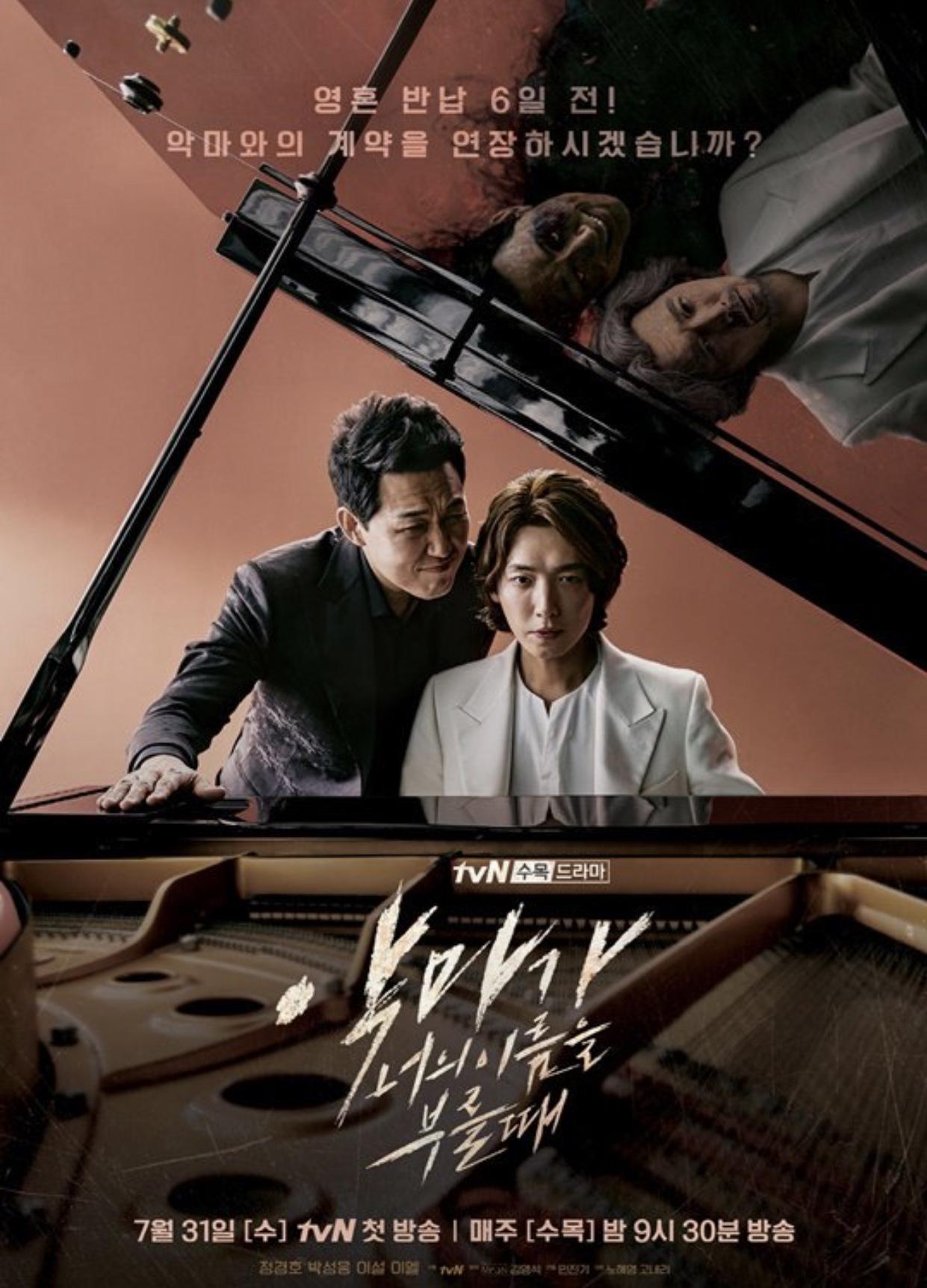 Activity » Dramabeans Korean drama recaps