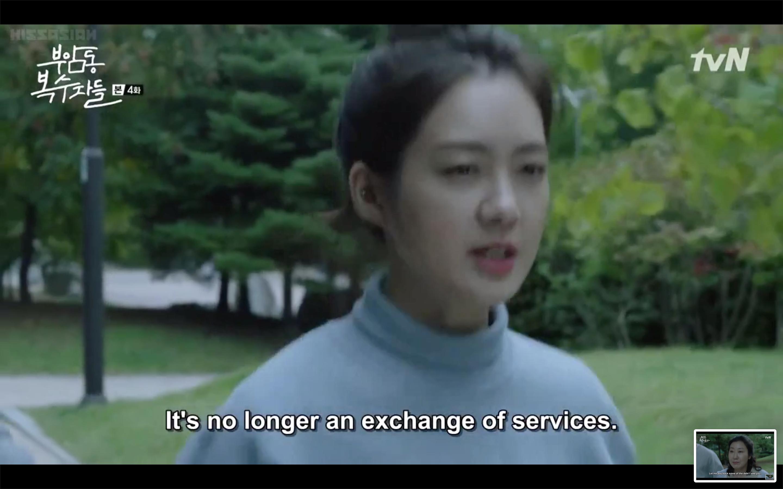 Fan Posts » Dramabeans Korean drama recaps